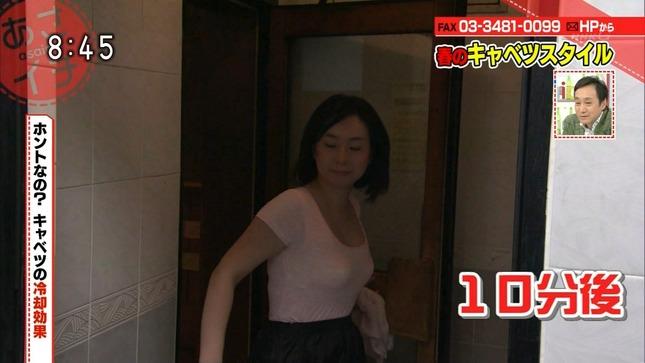 西堀裕美 あさイチ 16