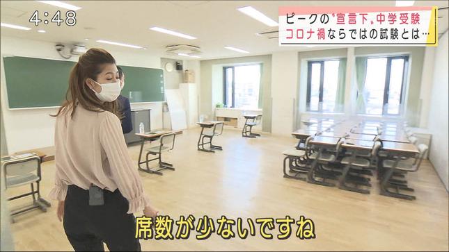 桝田沙也香 スーパーJチャンネル サタデーステーション 8