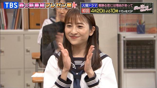 日比麻音子 TBS春の新番組プレゼン祭 4