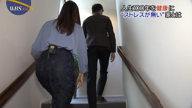 須黒清華アナ 階段を上るお尻!!【GIF動画あり】