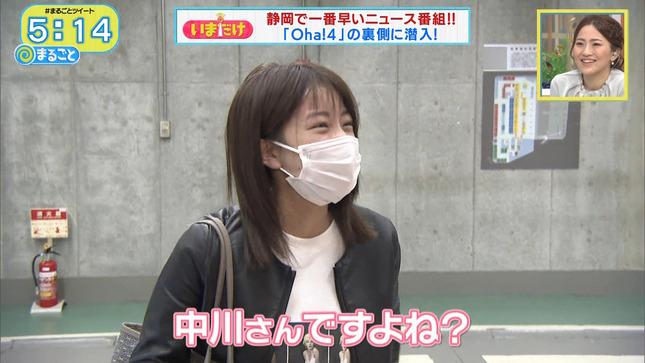 中川絵美里 まるごと 内田敦子 Oha!4 3