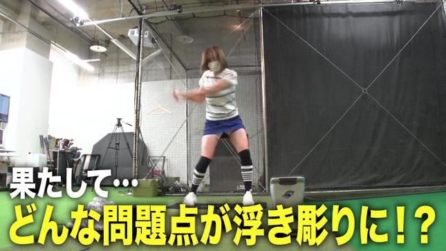 稲村亜美 ドラコン女王への道 11