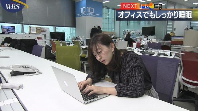 片渕茜 ワールドビジネスサテライト 2