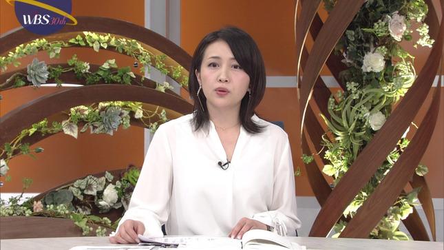 大江麻理子 相内優香 ワールドビジネスサテライト 12
