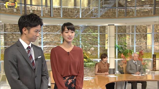 紀真耶 高島彩 サタデー サンデーステーション 9