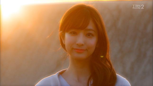 田村真子 TBS女子アナ 鉄道の旅 1