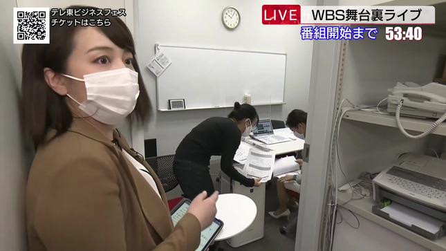 大江麻理子 特別企画!WBS舞台裏ライブ 1
