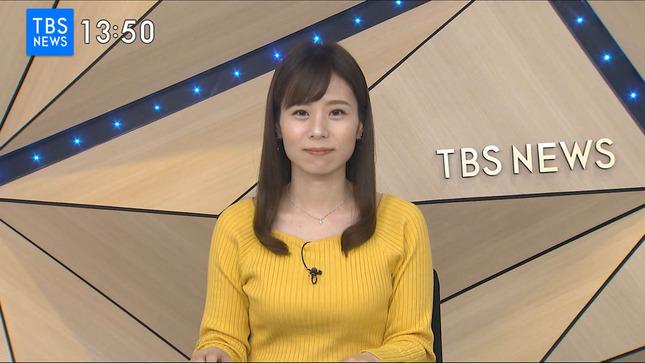 河野千秋 TBS NEWS 2