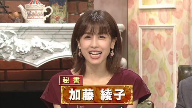加藤綾子 世界へ発信!SNS英語術 探偵!ナイトスクープ 21