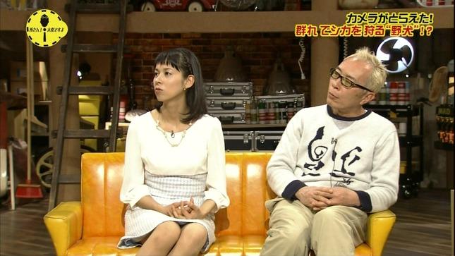 久保田祐佳 所さん!大変ですよ 08