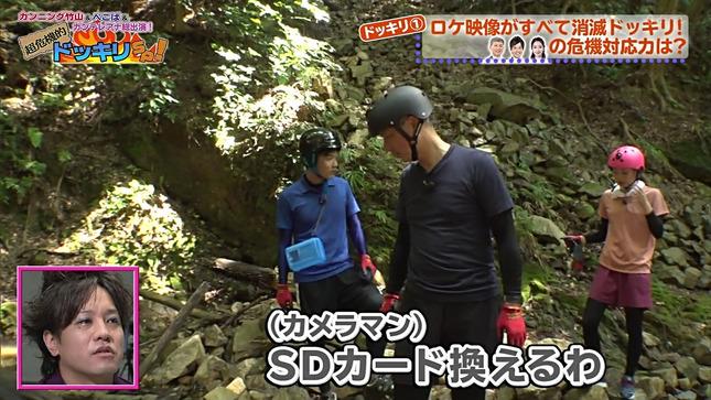 橋本和花子 カンテレアナ総出演!超危機的ドッキリSP! 6