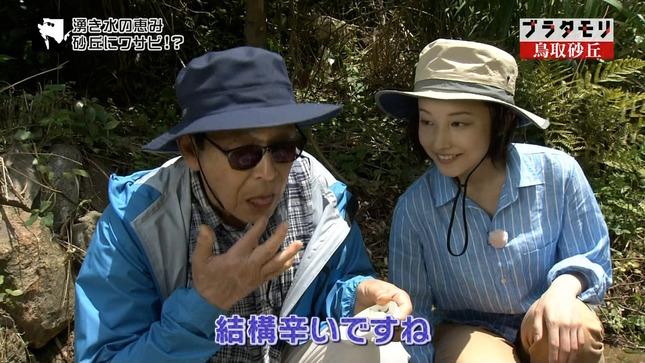 林田理沙 ブラタモリ 10
