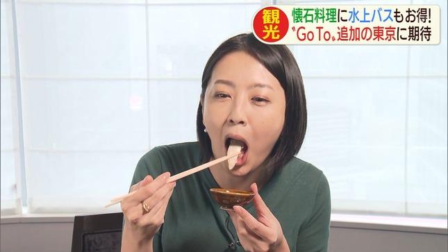 矢島悠子 スーパーJチャンネル 17
