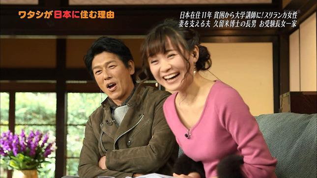 繁田美貴 ワタシが日本に住む理由 11
