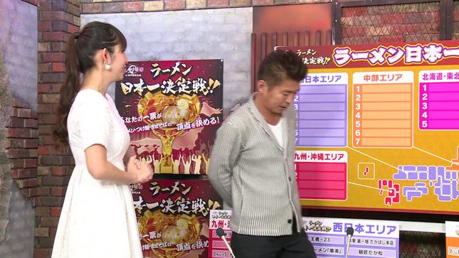 塩地美澄 ラーメン日本一決定戦 予選通過発表 9