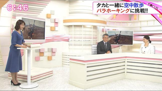 垣内麻里亜 news everyしずおか THE COMPASS 防災の羅針盤 4