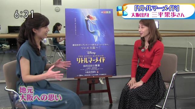 石橋亜紗 ニュースほっと関西 3