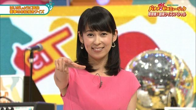 久保田祐佳 バナナゼロミュージック クローズアップ現代+ 1