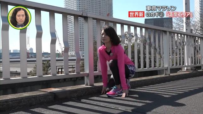 秋元玲奈 追跡LIVE!SPORTSウォッチャー 18