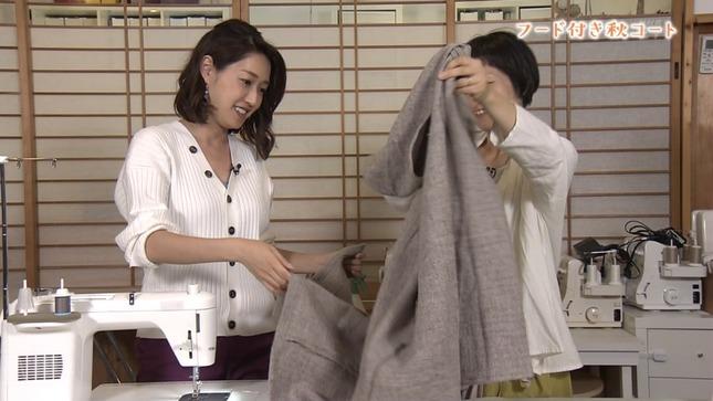 牛田茉友 すてきにハンドメイド 1