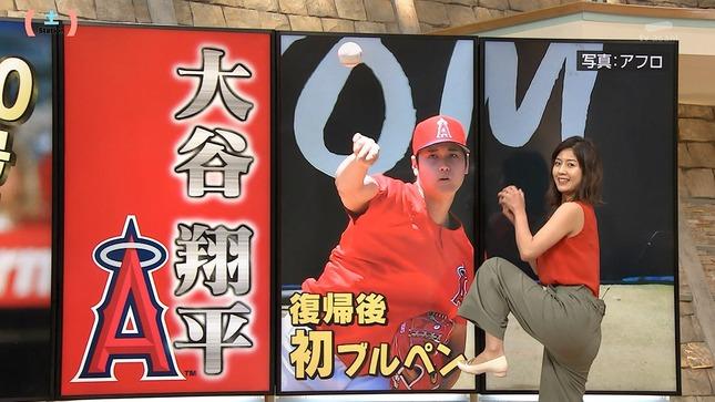 桝田沙也香 サタデーステーション 1