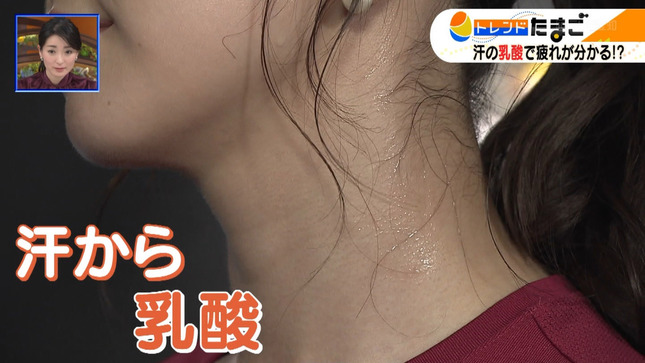 片渕茜 ワールドビジネスサテライト 13