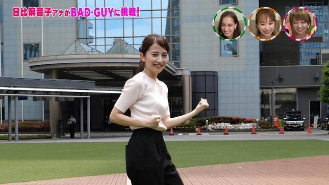 日比麻音子 スイモクチャンネル 今夜のTBS 9