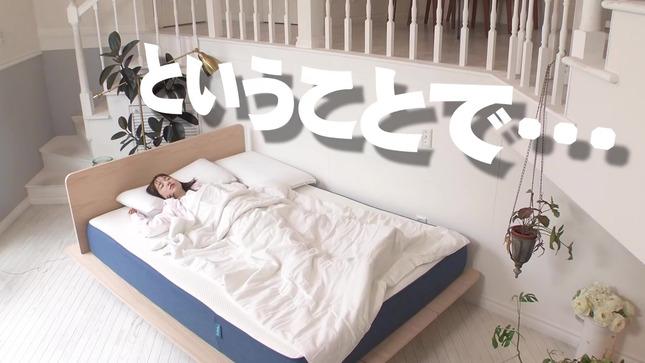 弘中綾香 話題マットレスで寝心地検証!! 6