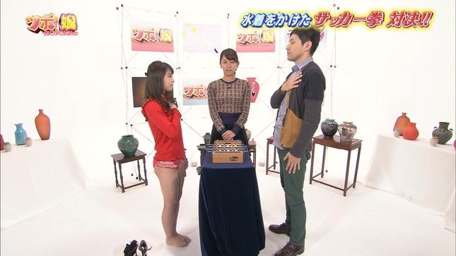 出水麻衣 ツボ娘 池田ショコラ 06