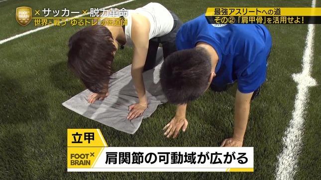 佐藤美希 FOOT×BRAIN 19