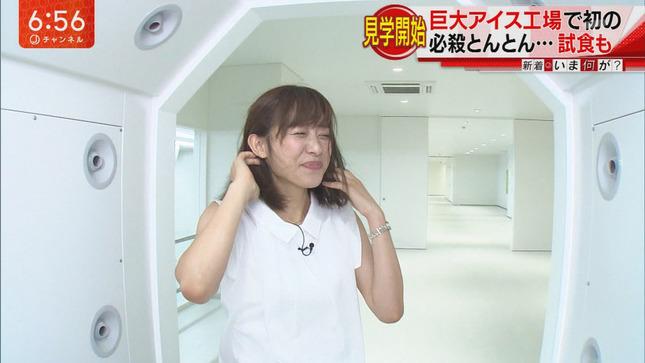 久冨慶子 おかずのクッキング スーパーJチャンネル 5