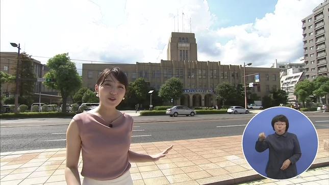 美川愛実 かご☆スタ 6