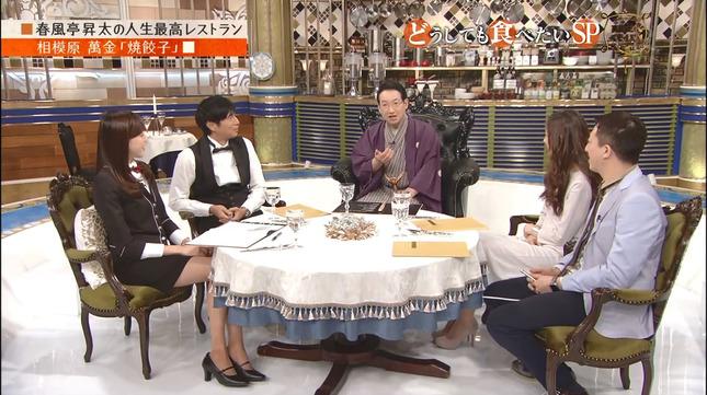 笹川友里 人生最高レストラン 4