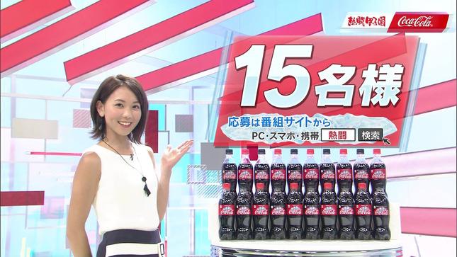 ヒロド歩美 津田理帆 熱闘甲子園 13