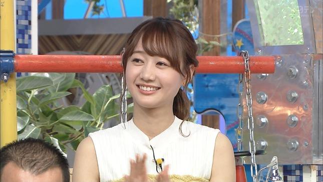 高田秋 笑ってコラえて!3月SP 13