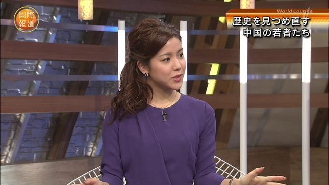 増井渚 国際報道 6