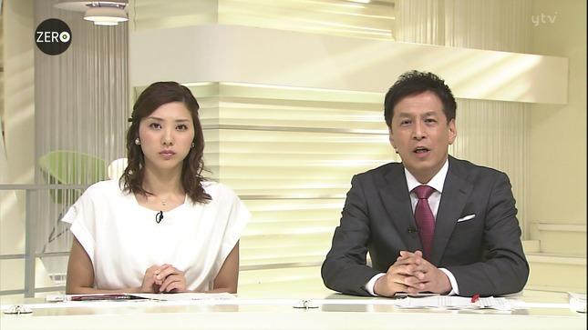 山岸舞彩 NewsZero 21