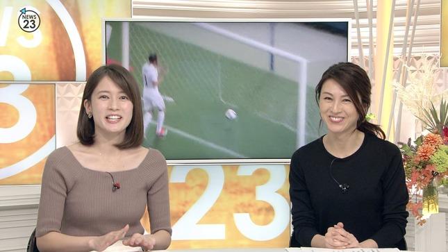 宇内梨沙 News23 4