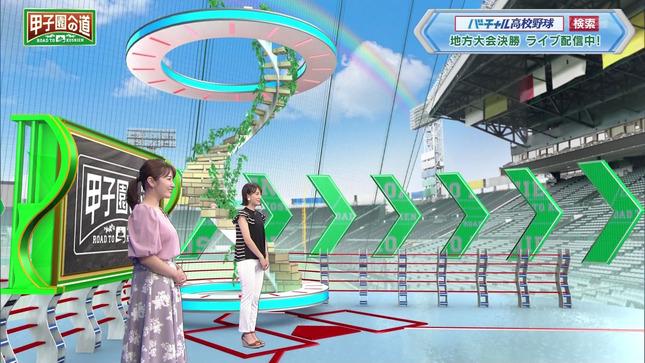 鷲尾千尋 甲子園への道 高校野球中継 1