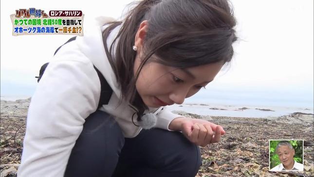 辻沙穂里 ちちんぷいぷい 1