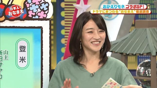 赤木野々花 日本人のおなまえ うたコン NHKニュース7 11