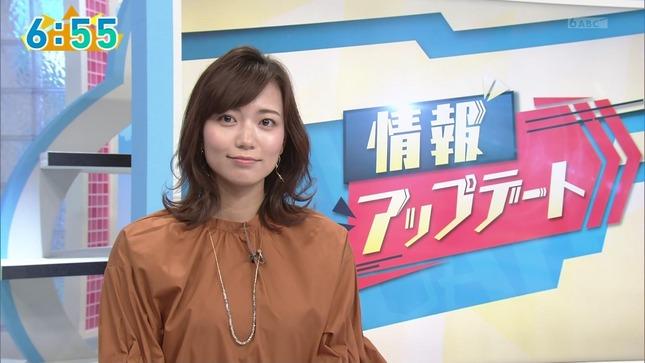 斎藤真美 おはよう朝日土曜日です 3