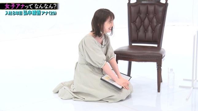 弘中綾香 ノブナカなんなん? 5