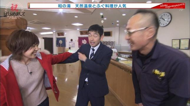 山田桃子 祝はじめまして 14