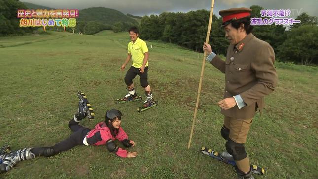 村雨美紀 どさんこワイド 1×8いこうよ! STVnews 5