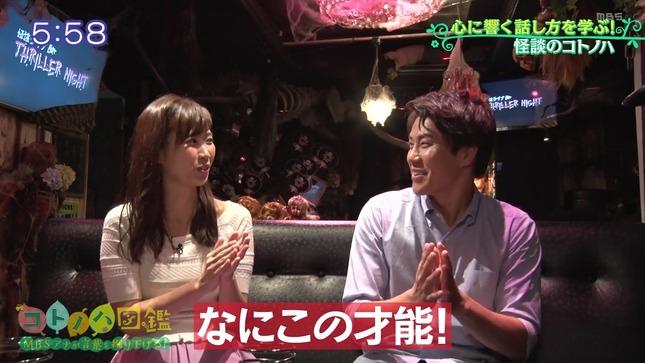 玉巻映美 コトノハ図鑑 9