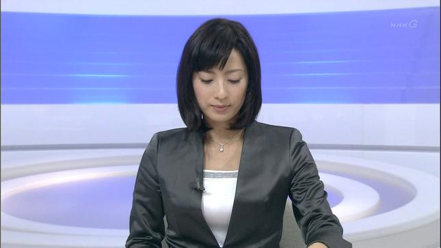 小郷知子 寺川奈津美 NHKニュース7 03