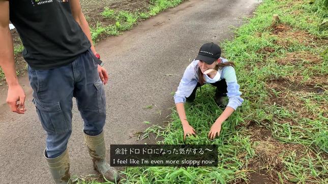 トラウデン直美農業チャンネル 23