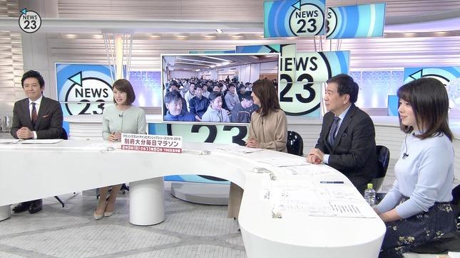皆川玲奈 宇内梨沙 News23 2