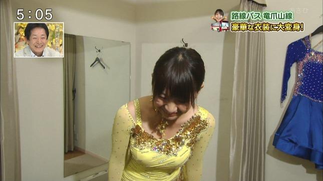 広瀬麻知子 とびっきり!しずおか 07